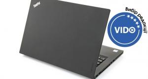 Огляд ноутбука Lenovo ThinkPad T460: коли час – це гроші!