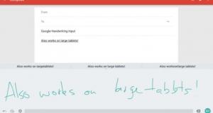 Теперь устройства на Android смогут понимать ваш почерк