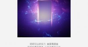 HTC намекнули на выход нового телефона 6 сентября. Это (A9) Aero?