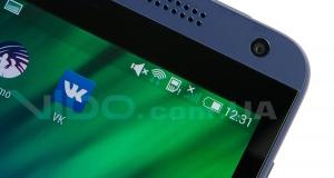 Обзор смартфона HTC Desire 610: синий иней