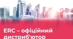 ERC - офіційний дистрибутор Commvault в Україні, Грузії та країнах СНД