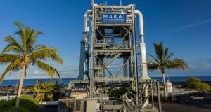 Электростанция на Гавайях использует разницу в температуре воды для производства энергии