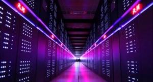 Самые мощные суперкомпьютеры в мире