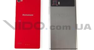 Lenovo: итоги 2014 года