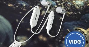 Бездротові навушники Philips SHB5900 та UpBeat Metalix Pro SHB5950: звук з середини