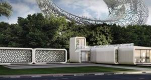В Дубае собираются напечатать офисное здание на 3D-принтере