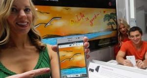 CES 2013: LG анонсировала функцию Panorama Note для Optimus Vu II