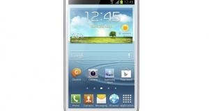 Samsung представила GALAXY Express