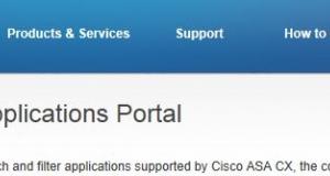 Cisco ASA-CX набирает обороты