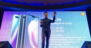 Xiaomi представляє Mi 8 Lite в Україні з ціною від 7 499 грн