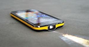 Galaxy Beam 2: карманный смартфон-проектор от Samsung