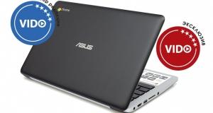 Обзор ультрабука ASUS Chromebook C200: жизнь в Сети