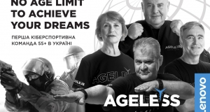 Українська кіберспортивна команда 55+ «Ageless Shooters» руйнує стереотипи