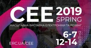 CEE 2019 Spring: масштабна виставка в індустрії ІТ, електроніки та розваг