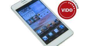 Видеообзор Huawei Ascend D2: суперфон с 5-дюймовым дисплеем Full HD