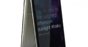 В сети появилась информация о Huawei Ascend G710