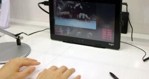 Инновационная технология от Fujitsu позволяет печатать на «несуществующей» клавиатуре