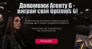 «Территория G» на Facebook