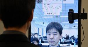 Технологии Fujitsu позволят измерять пульс с помощью цифровой камеры