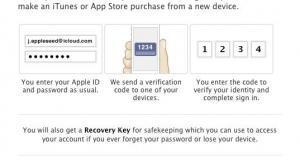Apple тестирует двухуровневую систему безопасности