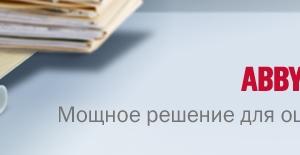ABBYY Recognition Server: распознает текст, преобразовывает документы