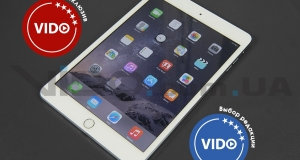 Обзор планшета Apple iPad mini 3: теперь с Touch ID