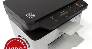 Обзор МФУ Samsung Xpress M2070W: печать по воздуху