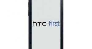 HTC First – первый смартфон с домашней страницей Facebook