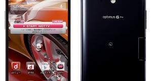 LG Optimus G Pro – скоро в классическом черном
