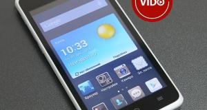 Обзор смартфона Huawei Y530: в легкой категории