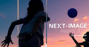 Найбільший у світі конкурс мобільної фотографії  Huawei Next Image Awards 2021 оголосив про початок прийому робіт