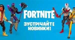 Fortnite: зустрічайте новинки!