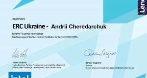Навчальний Комплекс ERC – сертифікований з Lenovo DCG