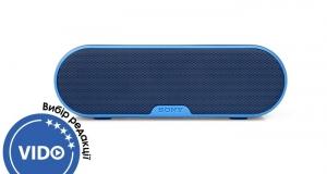 Огляд портативної акустичної системи Sony SRS-XB2: мега-баси