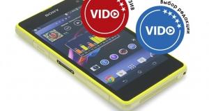 Обзор смартфона Sony Xperia Z1 Compact: честный mini