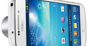 Анонсирован Samsung Galaxy S4 Zoom