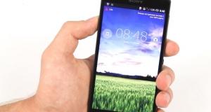 Sony Xperia ZL: почти флагман