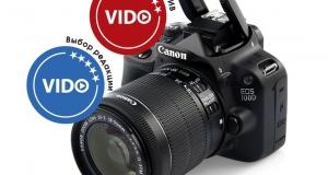 Canon EOS 100D: меньше не найти