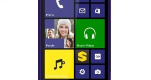 Новый HTC 8XT поддерживает технологию BoomSound