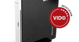 Lenovo IdeaCentre Q190: идея для дома