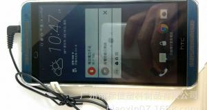 Производитель чехлов показал HTC One E9 крупным планом
