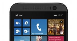 Первое официальное фото HTC One M8 на Windows Phone