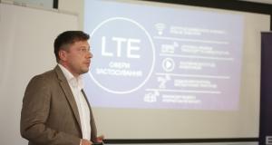 В Києві відбулося перше тестування технології 4G в Україні