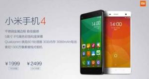 Xiaomi рассказала о цене и дате релиза флагмана Mi 4