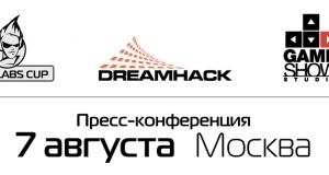 """""""DreamHack и TECHLABS CUP: анонсы новых проектов"""". Прямая online-трансляция пресс-конференции"""