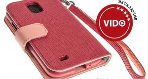 Чехлы Belkin для Samsung S4: чудная пятерочка