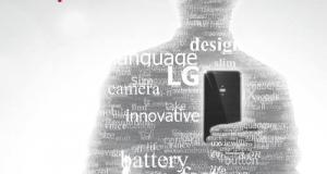 Прямая трансляция презентации LG G2