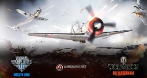 Wargaming готовится к штурму CEE-2013