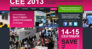Панорама с выставки CEE 2013. Стенды Sony, Crumpler, Golla, Tucano