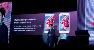В Украине представили смартфон Huawei P9, созданный совместно с Leica